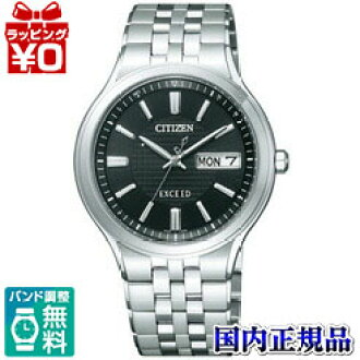 AT6000-52E CITIZEN citizen EXCEED exceed eco-drive radio clock watch ★ ★ domestic genuine watches WATCH marketing kind Christmas gifts fs3gm