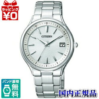 Whole world /AS7050-55A Citizen citizen COLLECTION citizen collection Eco drive radio time signal watch ★★ domestic regular article watch WATCH sale kind present four circle