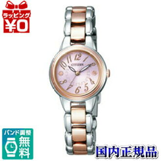 EX2034-58W Citizen citizen COLLECTION citizen collection citizen present four circle
