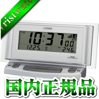 Pal digit voice, Citizen citizen 8RZ102-019 table clock domestic regular article clock sale kind present four circle