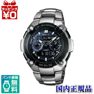 MRG-7600D-1AJF Casio g-shock G shock mens watch shock resistance structure 20 pressure waterproof country in genuine watch WATCH manufacturers warranty sales type Christmas gifts fs3gm