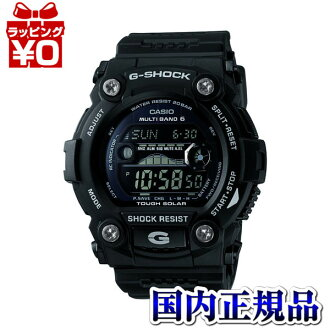 GW-7900B-1JF CASIO Casio G-SHOCK ジーショック gshock G-Shock present ass leisure