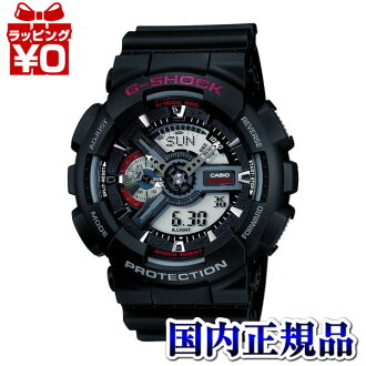 GA-110-1AJF Casio g-shock G shock mens watch shock resistance structure 20 ATM waterproof domestic genuine watch WATCH manufacturers warranty sales type Christmas gifts