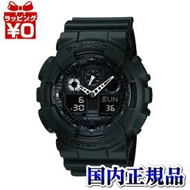 【エントリーでポイント11倍】GA-100-1A1JF ベッカム着用 時計 CASIO カシオ G-SHOCK ジーショック gshock Gショック プレゼント アスレジャー ブランド