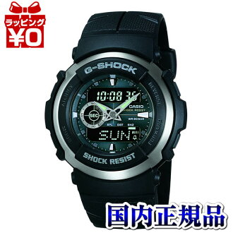G-300-3AJF Casio g-shock G shock mens watch shock resistance structure 20 pressure waterproof country in genuine watch WATCH manufacturers warranty sales type Christmas gifts fs3gm