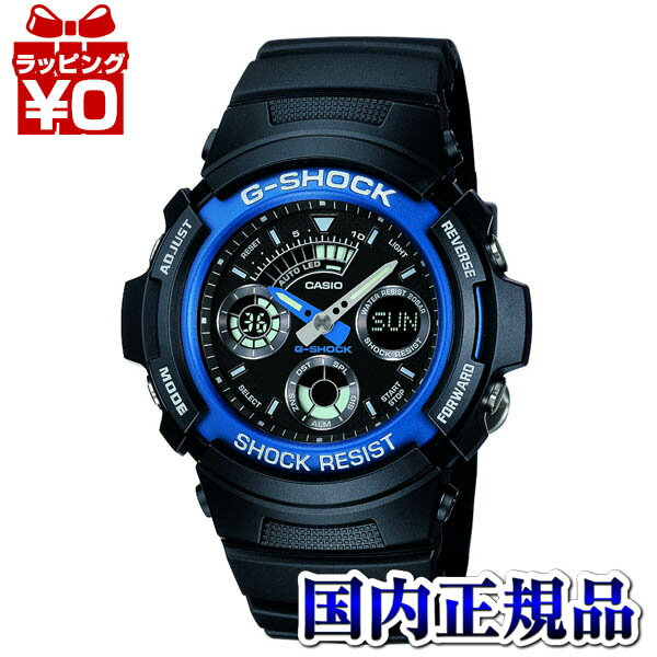 AW-591-2AJF CASIO  カシオ G-SHOCK ブルー ジーショック gshock Gショック g-ショック デジタル コンビネーションモデル 国内正規品 カシオ メンズ 腕時計 プレゼント アスレジャー