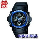 AW-591-2AJF CASIO  カシオ G-SHOCK ブルー ジーショック gshock Gショック g-ショック デジタル コンビネーションモデル 国内正規品 カシオ メンズ 腕時計 プレゼ