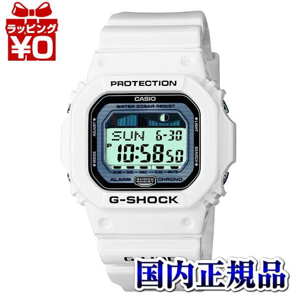 GLX-5600-7JF SEXY ZONE 菊池風磨着用 G-SHOCK ホワイト CASIO カシオ G-SHOCK 白 ジーショック gshock Gショック 白 G−SHOCK 5600 プレゼント アスレジャー