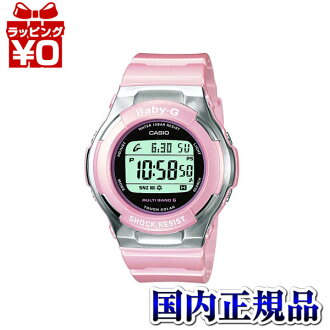 BGD-1300-4JF Casio baby-g baby G ladies watch shock resistance structure 10 ATM waterproof domestic genuine watch WATCH manufacturers warranty sales type Christmas gifts