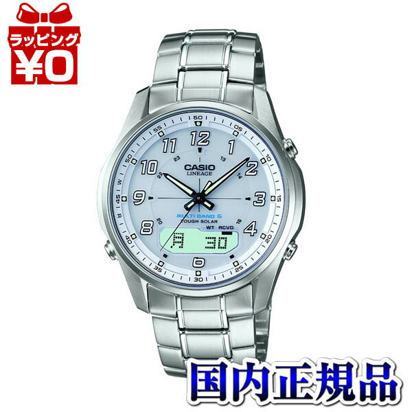 LCW-M100D-7AJF CASIO カシオ LINEAGE 送料無料 プレゼント