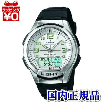 AQ-180W-7BJF Casio standard mens watch 10 pressure waterproof resin glass domestic genuine watch WATCH manufacturers warranty sales type Christmas gifts fs3gm