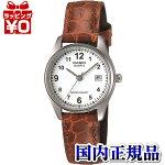 LTP-1175E-7BJF【CASIO】カシオスタンダードレディース腕時計日常生活用防水無機ガラス国内正規品ウォッチWATCHメーカー保証付き販売種類