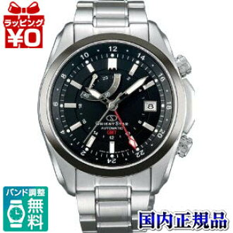 WZ0041DJ ORIENT Orient ORIENT STAR Orient star GMT domestic genuine manufacturer warranty watch watch Christmas gift