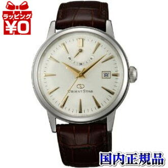 WZ0271EL ORIENT Orient ORIENT STAR Orient star classic domestic genuine manufacturer warranty watch watch Christmas gift