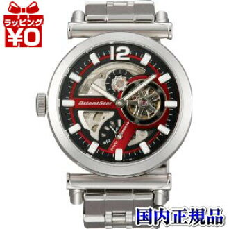 WZ0021DK ORIENT orient ORIENT STAR orient star road motorcycle model cage studio self-winding watch automatic present EPSON Epson