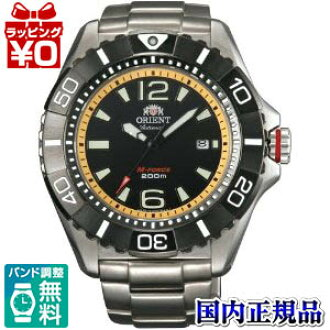 WV0021DV ORIENT Orient M-FORCE em force domestic genuine manufacturer warranty watch watches Christmas gift fs3gm