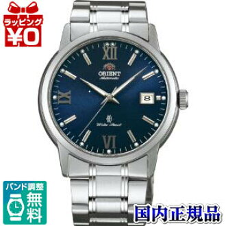 WV0541ER ORIENT Orient WORLD STAGE Collection world stage collection automatic MADE IN JAPAN