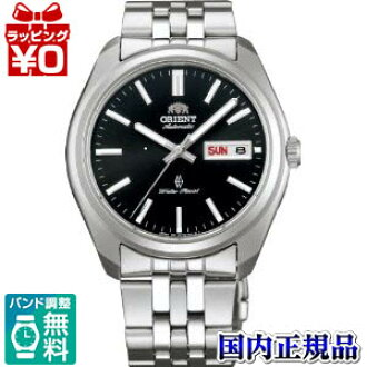 WV2251EM ORIENT Orient WORLD STAGE Collection world stage collection automatic domestic genuine manufacturer warranty watch watch Christmas gift fs3gm