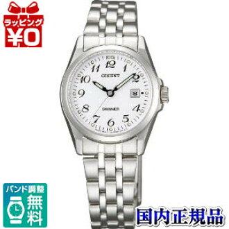 WW0171SZ ORIENT orient SWIMMER swimmer clock domestic regular article maker guarantee watch watch Christmas present fs3gm belonging to