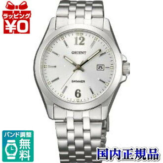WW0431UN ORIENT Orient SWIMMER swimmers watch domestic genuine manufacturer warranty watch watch Christmas presents fs3gm