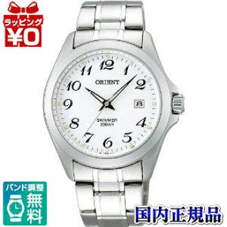 WW0031GZ ORIENT orient SWIMMER swimmer clock domestic regular article maker guarantee watch watch Christmas present fs3gm belonging to