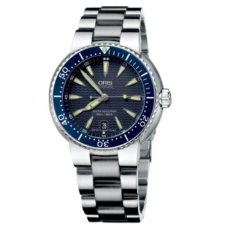 Sale kind with the whole world / 73375338555M divers see-through back ORIS cages men watch watch watch WATCH maker guarantee