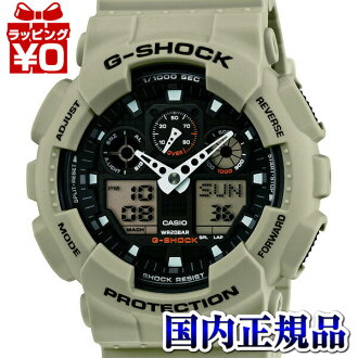 GA-100SD-8AJF Casio g-shock watch 1 / 1000 seconds stopwatch antimagnetic watch domestic genuine watch WATCH maker guaranteed sales type Christmas gifts