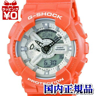 GA-110SG-4AJF CASIO Casio G-SHOCK ジーショック gshock G-Shock present ass leisure