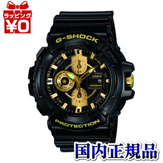 GAC-100BR-1AJF Casio g-shock G shock limited edition model mens watch 20 atmospheric pressure waterproof shock structure domestic genuine watch WATCH manufacturers warranty sales type Christmas gifts