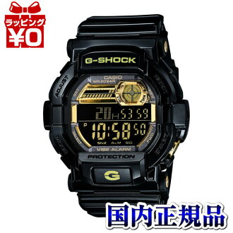 GD-350BR-1JF Casio g-shock G shock limited edition model mens watch 20 atmospheric pressure waterproof High Brightness LED light domestic genuine watch WATCH maker guaranteed sales type Christmas presents fs3gm