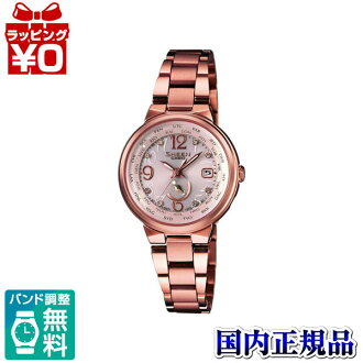 SHW-1507G-9AJF Casio SHEEN limited model women's watches 5 bar waterproof radio solar (World Bureau of 6 receiving) domestic genuine watch WATCH manufacturers warranty sales type Christmas gifts fs3gm