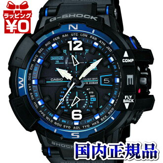 GW-A1100FC-1AJF Casio g-shock G shock mens watch orientation measurement function shock resistant, resistant centrifugal and vibration feature country in genuine watches WATCH manufacturers warranty sales type Christmas gifts