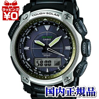 PRW-5050N-1JF Casio PROTREK protrek mens watch 10 pressure advanced waterproof, pressure, temperature and orientation measurement features domestic Rolex watch WATCH manufacturers warranty sales type Christmas gifts