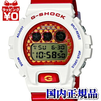 DW-6900SC-7JF Casio g-shock G shock limited edition model mens watch 20 pressure waterproof shock structure domestic genuine watch WATCH manufacturers warranty sales type Christmas gifts fs3gm