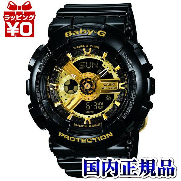 BA-110-1AJF CASIO カシオ Baby-G ゴールド ブラック 黒金 ベイビージー ベビージー Baby-G ブラック Baby−G レディース 腕時計 おしゃれ かわいい 送料無料 プレゼント アスレジャー
