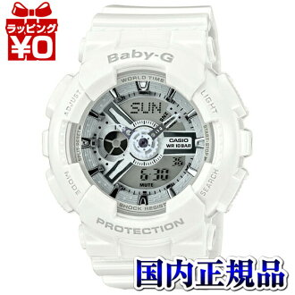 BA-110-7 A3JF Casio baby-g baby G ladies watch 10 ATM waterproof LED light domestic Rolex watch WATCH manufacturers warranty sales kind Christmas gifts fs3gm