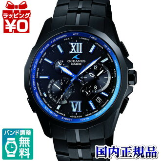 OCW-S2400B-1AJF Casio Oceanus OCEANUS watch 10 pressure waterproof DLC surface processing country in genuine watch WATCH manufacturers with guaranteed sales type mens Christmas gifts fs3gm