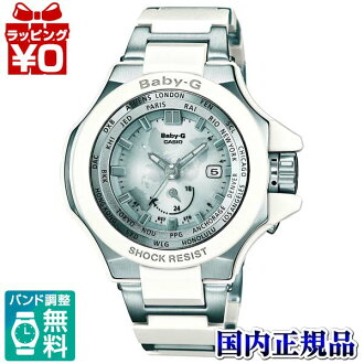 BGA-1300-7AJF CASIO Casio Baby-G white ベイビージーベビージー Baby-G white Baby-G white Baby-G electric wave solar MADE IN JAPAN present ass leisure