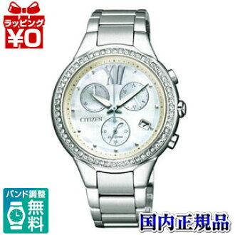 全世界/FB1320-59A/CITIZEN居民環保開車兜風女士手錶表WATCH玩笑喜愛的正式