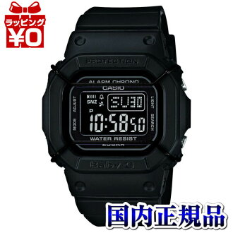 BGD-501-1JF CASIO Casio Baby-G black ブラックベイビージーベビージープレゼントアスレジャー
