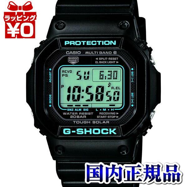 GW-M5610BA-1JF CASIO  カシオ G-SHOCK 黒 ブラック ジーショック gshock Gショック 電波 ソーラー g-ショック デジタル 送料無料 プレゼント アスレジャー