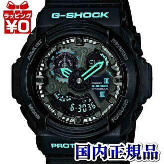 GA-300BA-1AJF CASIO Casio G-SHOCK ジーショック gshock G-Shock present ass leisure