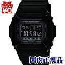 DW-D5600P-1JF CASIO  カシオ G-SHOCK ブラック 黒 ジーショック gshock Gショック G−SHOCK 5600 プレゼント アスレジャー