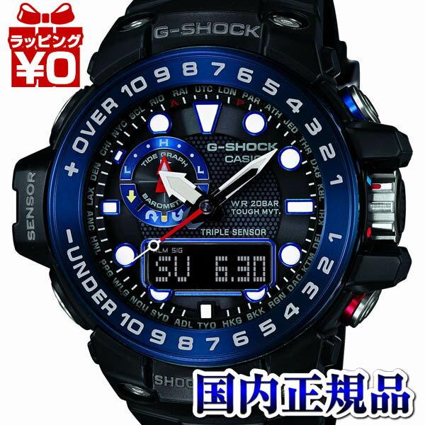 GWN-1000B-1BJF CASIO  カシオ G-SHOCK ジーショック gshock Gショック g-ショック ガルフマスター MADE IN JAPAN 電波ソーラー メンズ 腕時計 アナデジ タフソーラー 正規品 プレゼント アスレジャー