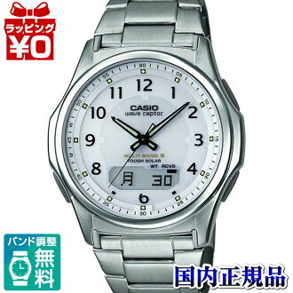 WVA-M630TDE-7AJF卡西歐/CASIO/WAVE CEPTOR禮物