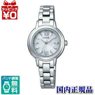 全世界/KL4-516-11 CITIZEN/wicca/太陽能技術電波鐘表/BASIC女士手錶玩笑可愛