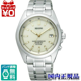 RS25-0341H CITIZEN/REGUNO/太陽能技術電波鐘表/標準人手錶禮物