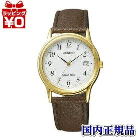 【エントリーでポイント11倍】RS25-0031B CITIZEN/REGUNO/ソーラーテック/ペア メンズ腕時計 プレゼント フォーマル ブランド