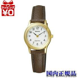 【クーポン利用で10%OFF】RS26-0031C CITIZEN/REGUNO/ソーラーテック/ペア レディース腕時計 おしゃれ かわいい フォーマル ブランド