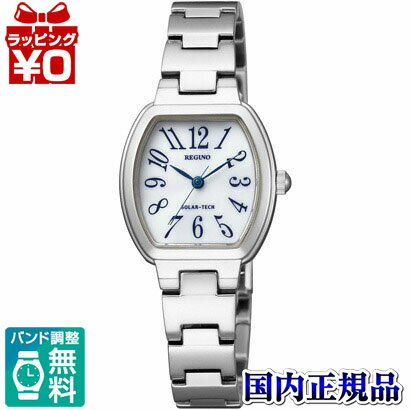 【クーポン利用で200円OFF】KP1-110-91 CITIZEN/REGUNO/ソーラーテック/レディス レディース腕時計 おしゃれ かわいい